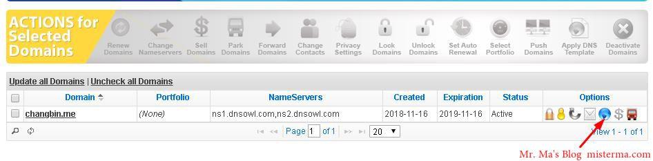 namesilo设置DNS