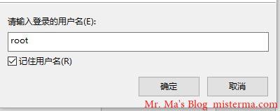 xshell输入用户名