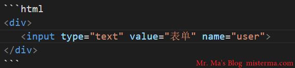 Markdown插入HTML
