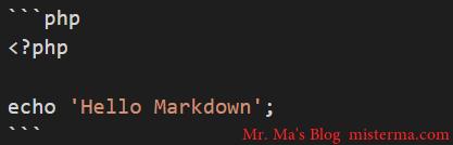 Markdown插入PHP代码