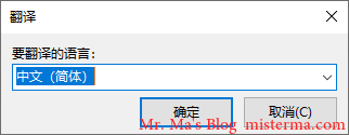 Poedit设置要翻译的语言