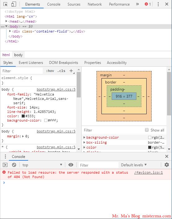 Chrome的开发者工具
