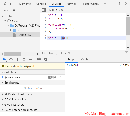 Chrome开发者工具源代码面板
