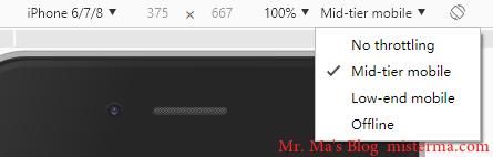 Chrome开发者工具限制流量和CPU