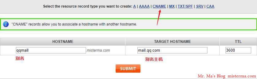 QQ域名邮箱设置CNAME的截图