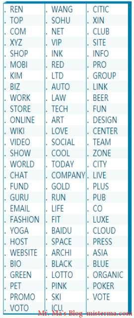 工业和信息化部发布的可备案的英文顶级域名