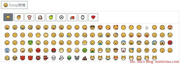 emoji面板截图