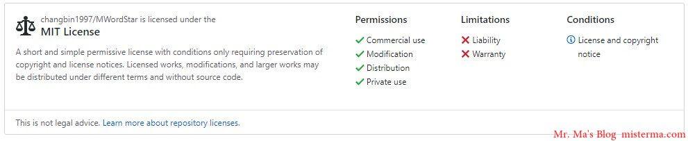 github开源许可页面