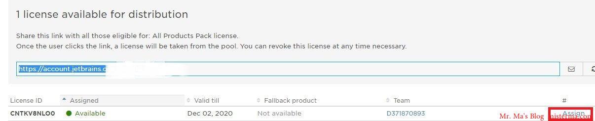 JetBrains 许可证信息页