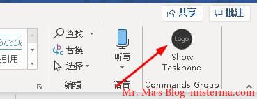 Office Show Taskpane 按钮