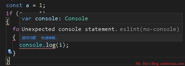 VSCode ESLint 显示错误信息