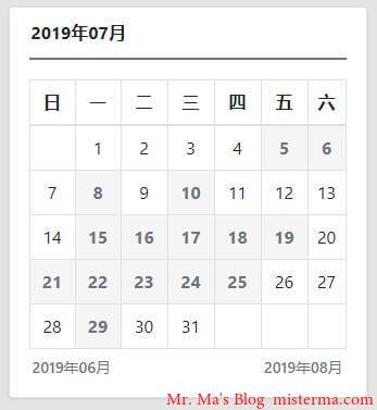 MWordStar侧边栏日历